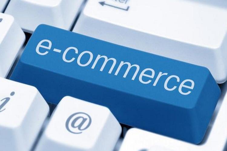 что такое электронная коммерция