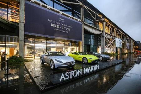 Aston Martin Lagonda открыла в Шанхае
