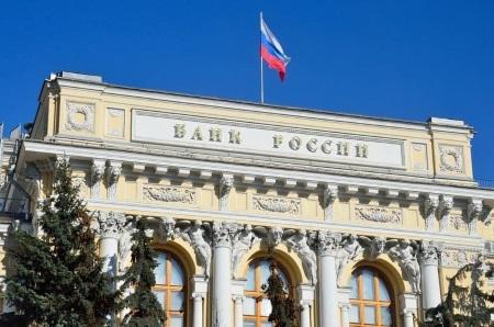 Российский центральный банк